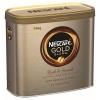 Nescafe Gold Blend Instant Coffee 750g Ref 12339209 [Buy 2 get Free Quality Street Tin] Oct-Dec 2019