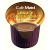 Cafe Maid Luxury Coffee Creamer Pots 12ml (Pack of 120) A02082